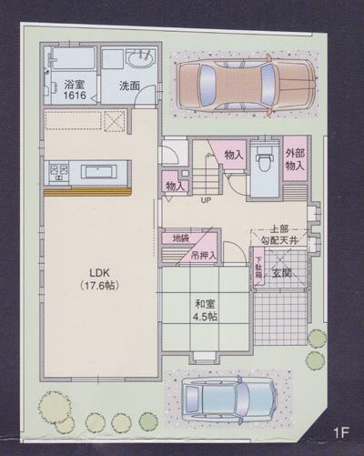 住宅チラシのGS_400