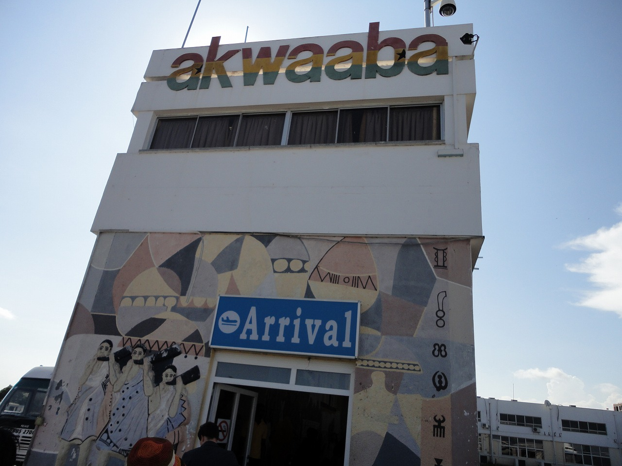Akwaaba Ghana