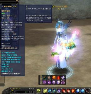 闘神弓10