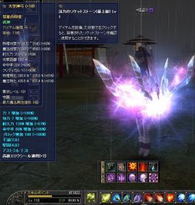 武神弓10