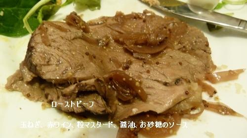 お肉ソース