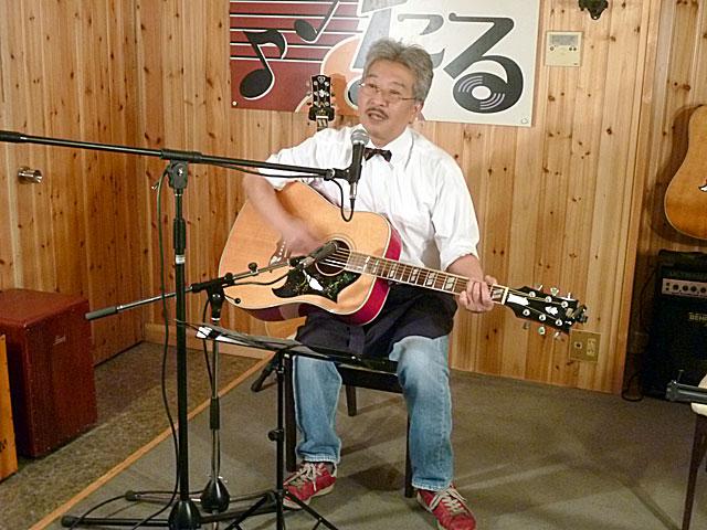 2000 Gibson Dove