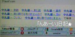 CAHRT4SX.jpg