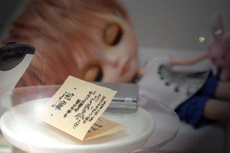 おやすみ。ナナシ。