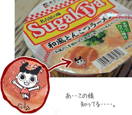 101105food.jpg