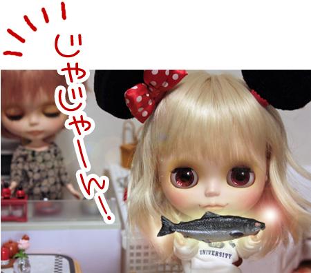 新巻鮭 ミーツ ブライス