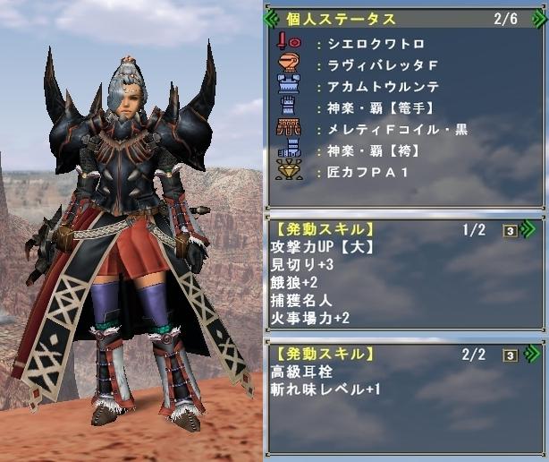 mhf_gun016.jpg