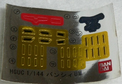 P1280581.jpg