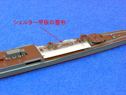 003-kuma_07_01.jpg