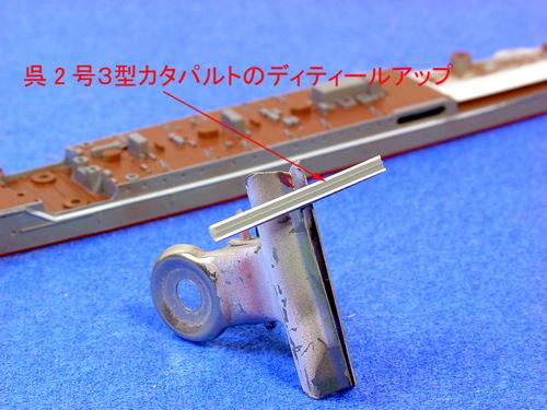 003-kuma_08_01.jpg