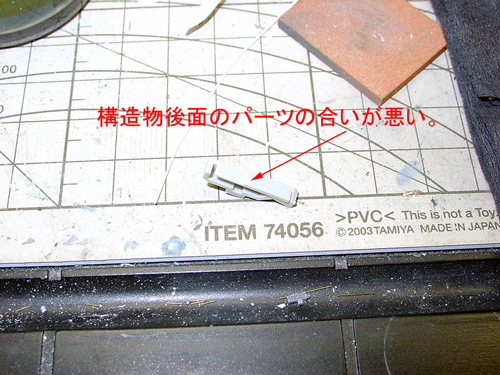 003_ryuzyou_12.jpg