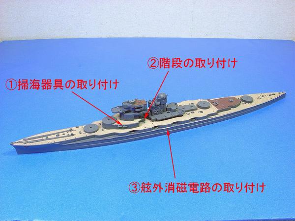 haruna03.jpg