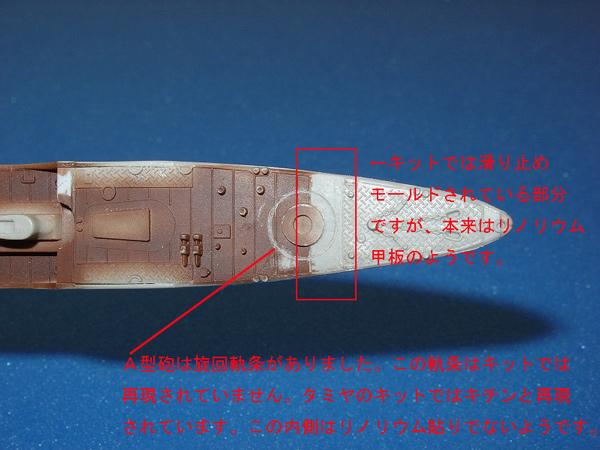 sirayuki_03.jpg