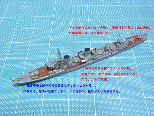 sirayuki_05.jpg