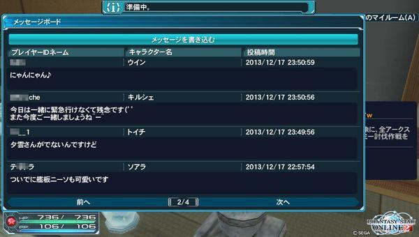 2013-12-19-025142.jpg