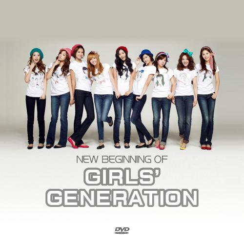 G-GENERATION