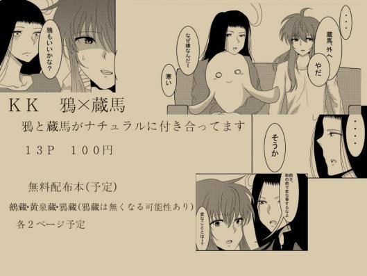 繧オ繝ウ繝励Ν・胆convert_20111110225541