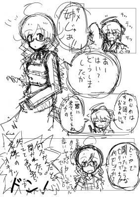 ボツページ_01