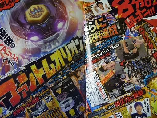 books201100918P1030195