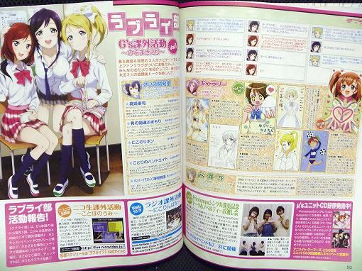 book201100717P1020906.jpg