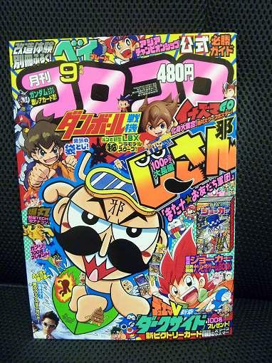 book201100817P1030056.jpg