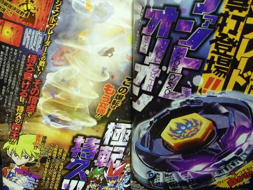 book201100817P1030060.jpg