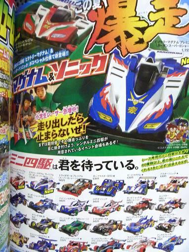 book201100817P1030067.jpg