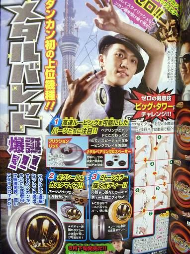 book201100817P1030070.jpg