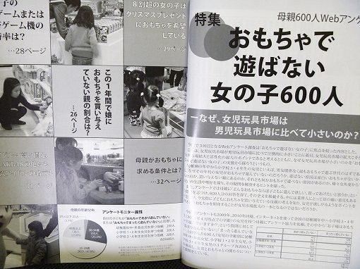 book20110526P1020632.jpg