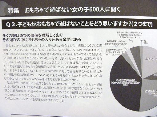 book20110526P1020635.jpg