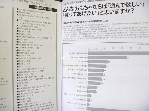 book20110526P1020637.jpg