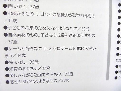 book20110526P1020638.jpg