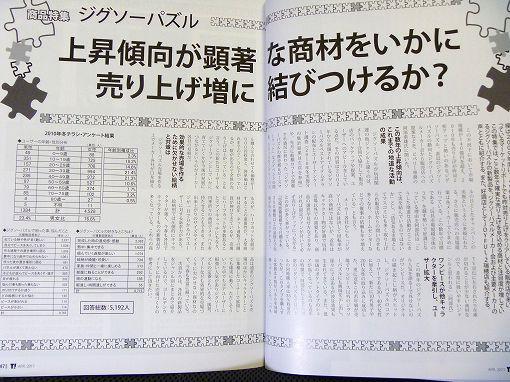 book20110526P1020639.jpg