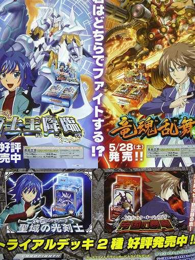 book20110526P1020642.jpg