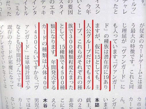 book20110526P1020643.jpg
