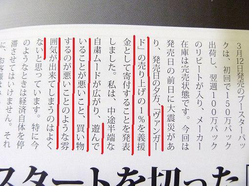 book20110526P1020646.jpg