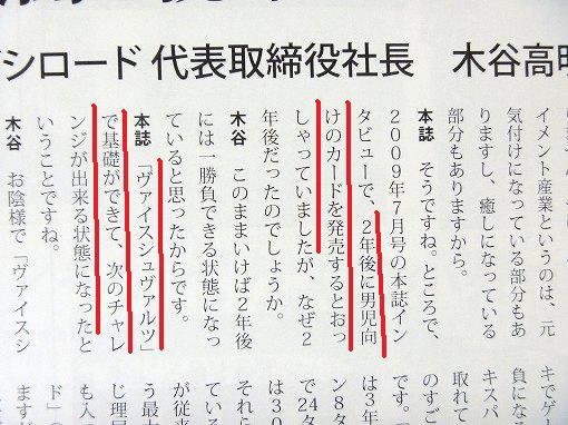book20110526P1020647.jpg