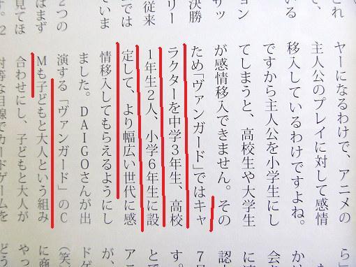 book20110526P1020650.jpg