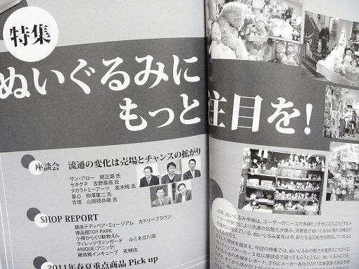books20110521P1020599.jpg