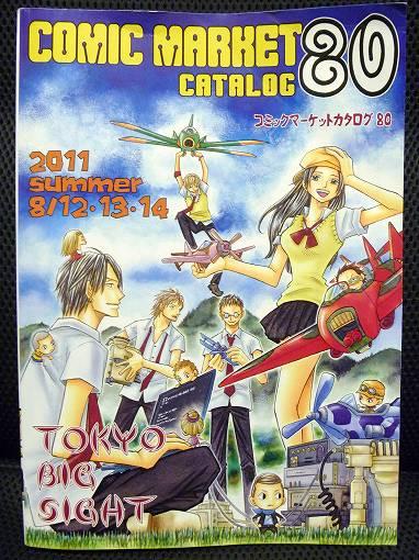 ture201100814P1030035.jpg