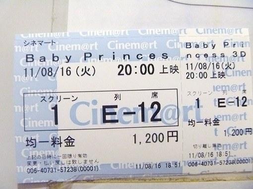 ture201100816P1030046.jpg