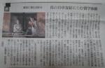 「東京に来たばかり」