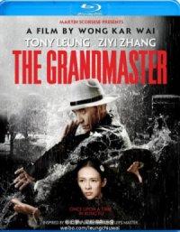 「The Grandmaster」