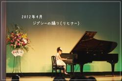 2012piano2
