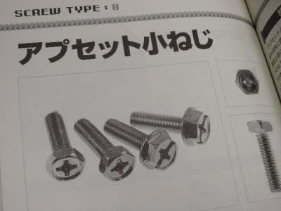 NEJI-09.jpg