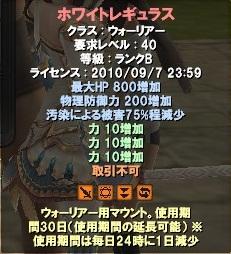 11_20100810060039.jpg