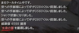 1_20100808025512.jpg