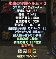 2_20100810055901.jpg