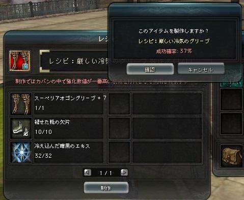 2_20100815092055.jpg