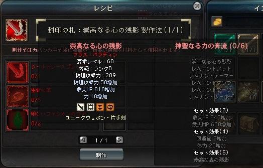 2_20100822053758.jpg